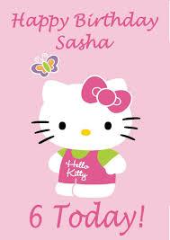 Hello Kitty Birthday Invitation Card Personalised Hello Kitty Birthday Card