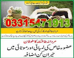 vimax in pakistan vimax result google