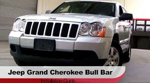 jeep grand cherokee front grill spyder auto installation 2008 10 jeep grand cherokee bull bar