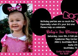 the bufe family minnie mouse 3rd birthday party party invite