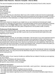 No Experience Resume Template Cover Letter Bank Teller No Experience