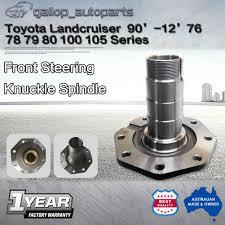 steering hub knuckle stub axle spindle toyota landcruiser hdj80