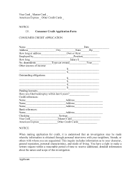 sample credit application form sample printable business credit