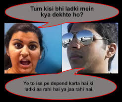 Rich Delhi Boy Meme - annoying desi girl vs rich delhi boy jaankarijaanvar