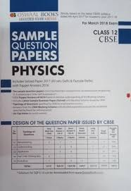 oswaal sample papers physics class 12 cbse buy oswaal sample