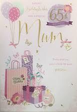 mum 75th birthday cards ebay