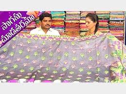 dhaka sarees collections of kalamkari kanchi cotton and dhaka pattu