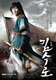 Vương Triều Đoạt Ngôi Kim so roo