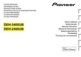 pioneer deh x6600bt wiring harness diagram pioneer 6300bt wiring