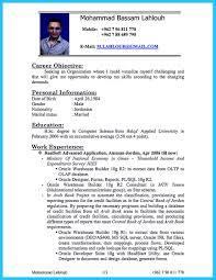 database administrator resume sample get noticed resume high impact database administrator resume to get noticed easily high impact database administrator resume to get noticed easily