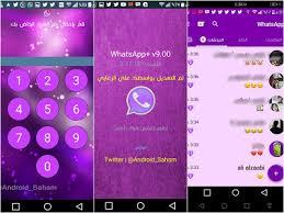 whats app version apk whatsapp plus v9 0 apk ultima version apkious
