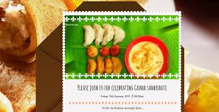 Satyanarayan Pooja Invitation Card Free All Designs Invitation Card U0026 Online Invitations