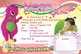 birthday party invitation card design image inspiration of cake