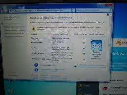 imgp2283 jpg imgp2283 wmpnet u2013 komputer to nie proszek nie kupuj kota w worku