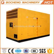 china generator set deutz china generator set deutz manufacturers