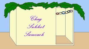 sukkot supplies tomer devorah chag sukkot 5778 sameach