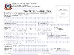 Np Full Form Nepali Mrp Passport Application Form Nepali Mrp Nepalpassport Gov Np