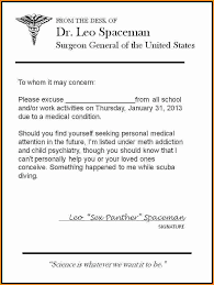 8 doctor excuse note for authorization letter