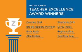 Success Academy Bed Stuy 2 Success Academy Teacher Excellence Award Winners Success Academy