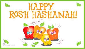 rosh hashanah ecards hillel