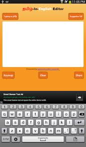 tanglish tamil editor android apps on google play