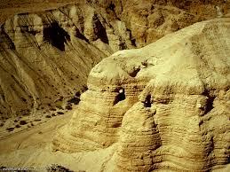 qumran israel google image result for http 2 bp blogspot com