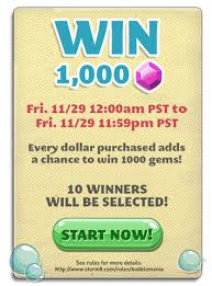 in event thanksgiving sweepstakes