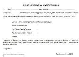 contoh surat kebenaran contoh resume
