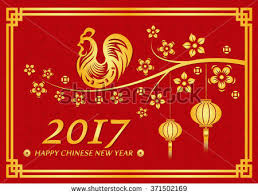 lunar new year photo cards happy new year 2017 card stock vector 371502169