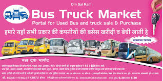 volvo truck dealer portal bus truck market in pune bustruckmarket com is a portal where