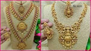 gold haram sets 1gm gold bridal jewellery sets with price 1 gram gold