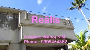3bhk 800 sqft house in 3 cents near koonammavu 29 lakhs