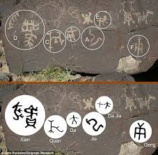 ancient chinese script prove asians discovered america 3 300