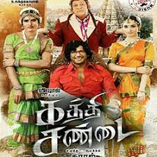 tamil latest movie songs new film mp3 download play listen