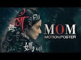 best 25 hindi movies online ideas on pinterest watch hindi