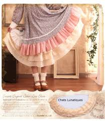 Home Beautiful Original Design Japan White Long Skirt With Ivory Lace Length 88 Cm Mori Girls Japan