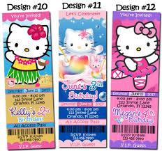 hello kitty birthday party invitations ticket custom charmmy
