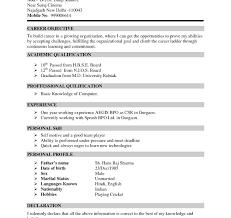 curriculum vitae cv vs resume 4keydifferencesbetweenresumeandcurriculumvitae cv versus resume