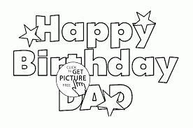 happy birthday daddy letters card coloring page for kids holiday