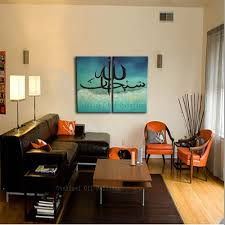 online get cheap islamic calligraphy canvas aliexpress com