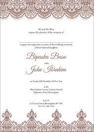 muslim wedding card wedding invitation card islamic new muslim wedding invitation