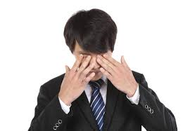 eye pain from light my eyes are sensitive to light and heat what does the doctor say