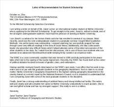 recommendation letter for scholarship