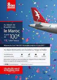 airlines reservation siege 8ème anniversaire au départ de bruxelles vers le maroc air arabia