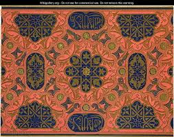 moresque ornament from ch x owen jones wikigallery org the