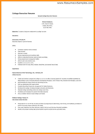 Resume Templates Samples Examples by Resume For College Application Template U2013 Brianhans Me