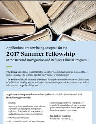 2017 summer fellowship at the harvard immigration and refugee