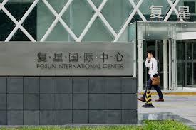banque accord siege social un groupe chinois premier actionnaire de la plus grande banque