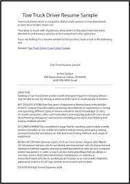 Exles Of Bill Of Sale For Cars by Resume De Harry Potter A Lecole Des Sorciers Free Essays On