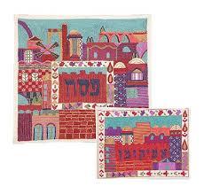 matzah cover and afikomen bag set passover matzah covers jerusalem matzah cover and afikoman bag